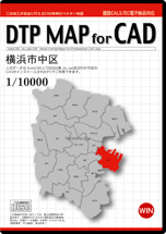 DTP MAP for CAD 横浜市中区