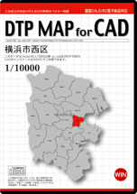 DTP MAP for CAD 横浜市西区