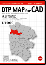 DTP MAP for CAD 横浜市緑区