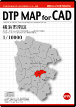 DTP MAP for CAD 横浜市南区