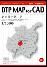DTP MAP for CAD 名古屋市熱田区