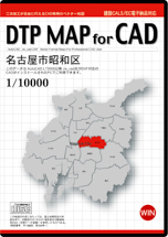DTP MAP for CAD 名古屋市昭和区