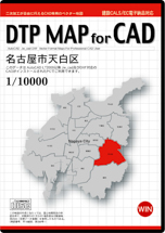 DTP MAP for CAD 名古屋市天白区