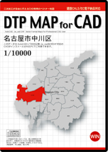 DTP MAP for CAD 名古屋市中川区