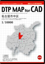 DTP MAP for CAD 名古屋市中区
