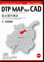 DTP MAP for CAD 名古屋市東区