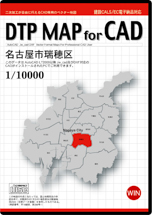 DTP MAP for CAD 名古屋市瑞穂区
