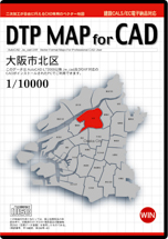 DTP MAP for CAD 大阪市北区
