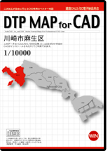 DTP MAP for CAD 川崎市麻生区