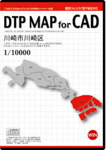 DTP MAP for CAD 川崎市川崎区