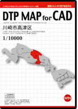 DTP MAP for CAD 川崎市高津区