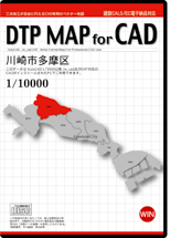 DTP MAP for CAD 川崎市多摩区