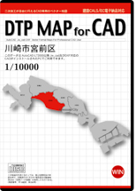 DTP MAP for CAD 川崎市宮前区