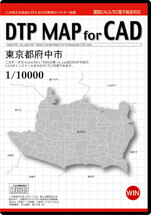 DTP MAP for CAD 東京都府中市
