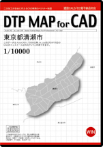 DTP MAP for CAD 東京都清瀬市
