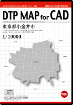 DTP MAP for CAD 東京都小金井市