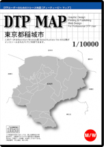 DTP MAP 東京都稲城市