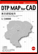 DTP MAP for CAD 東京都稲城市