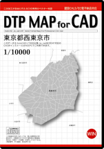 DTP MAP for CAD 東京都西東京市
