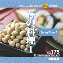 MIXA Vol.175 春の料理 1 Spring Dishes 1