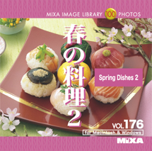 MIXA Vol.176 春の料理 2 Spring Dishes 2