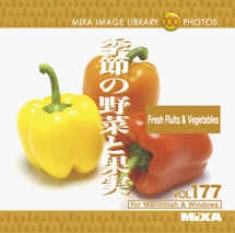 MIXA Vol.177 季節の野菜と果実 Fresh Fruits & Vegetables