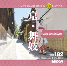 MIXA Vol.182 京・舞妓 Maiko Girls In Kyoto