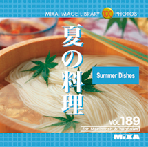 MIXA Vol.189 夏の料理 SUMMER DISHES