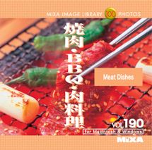 MIXA Vol.190 焼肉・BBQ・肉料理 MEAT DISHES