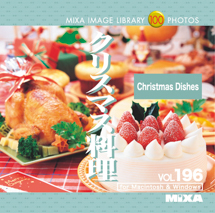 MIXA Vol.196 クリスマス料理 CHRISTMAS DISHES