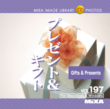 MIXA Vol.197 プレゼント&ギフト PRESENT&GIFT