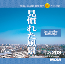 MIXA Vol.203 見慣れた風景 JUST ANOTHER LANDSCAPE