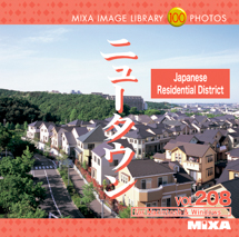 MIXA Vol.208 ニュータウン JAPANESE RESIDENTIAL DISTRICT
