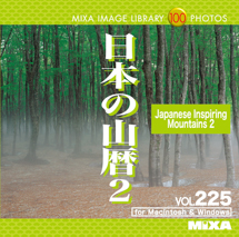 MIXA Vol.225 日本の山暦 2 Japanese Inspiring Mountains 2