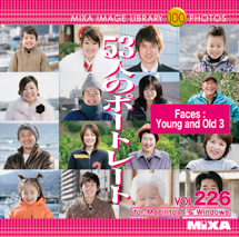 MIXA Vol.226 53人のポートレート Faces:Young and Old