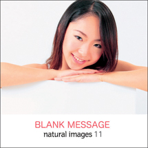 natural images 011 BLANK MESSAGE
