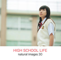 natural images 030 HIGH SCHOOL LIFE