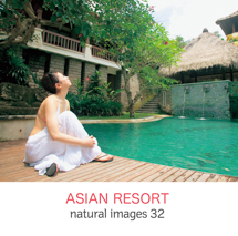 natural images 032 ASIAN RESORT