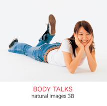 natural images 038 BODY TALKS