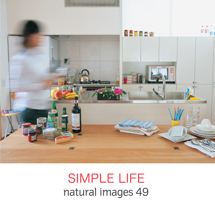 natural images 049 SIMPLE LIFE