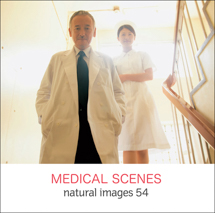 natural images 054 MEDICAL SCENE