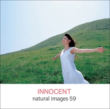 natural images 059 INNOCENT