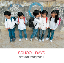 natural images 061 SCHOOL DAYS