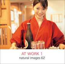 natural images 062 AT WORK 1