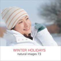 natural images 073 WINTER  HOLIDAYS