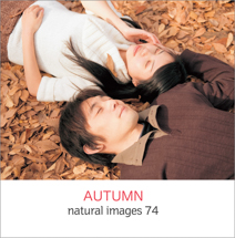 natural images 074 AUTUMN