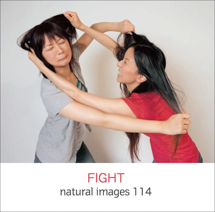 natural images 114 FIGHT