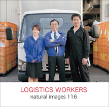 natural images 116 LOGISTICS WORKERS