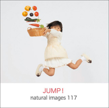 natural images 117 JUMP!