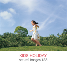 natural images 123 KIDS HOLIDAY
